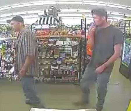 Vehicle Stolen & Later Found, Suspects Sought By Authorities